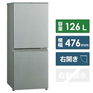 《基本設置料金セット》 AQR-13H-S 冷蔵庫 ブラッシュシルバー [2ドア /右開きタイプ /126L]
