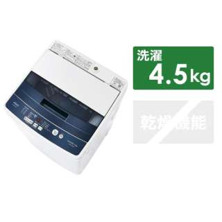 AQW-BK45G-FB 全自動洗濯機 フロストブルー [洗濯4.5kg /乾燥機能無 /上開き]