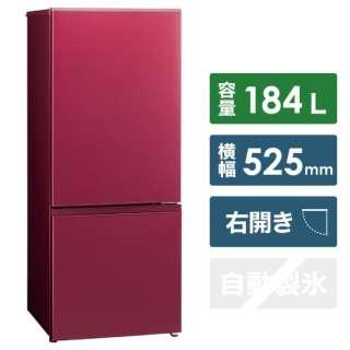 《基本設置料金セット》 AQR-BK18H-R 冷蔵庫 レッド [2ドア /右開きタイプ /184L]