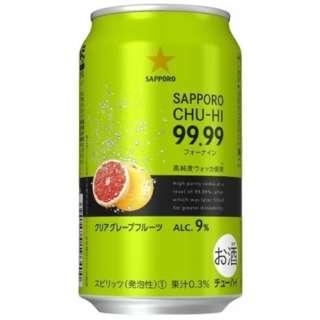 99.99(フォーナイン) クリアグレープフルーツ (350ml/24本)【缶チューハイ】