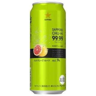 [賞味期限切迫の為、ネット限定特価] 99.99(フォーナイン) クリアグレープフルーツ (500ml/24本)【缶チューハイ】
