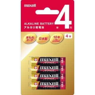 【単4型】4本 アルカリ乾電池 LR03(W)4BBC [アルカリ]