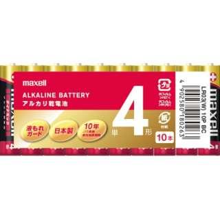 【単4型】10本 アルカリ乾電池 LR03(W)10PBC [アルカリ]