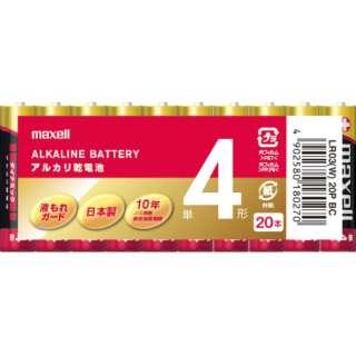 【単4型】20本 アルカリ乾電池 LR03(W)20PBC [アルカリ]