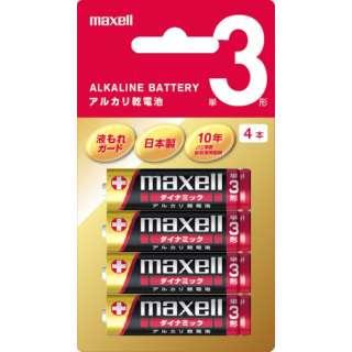 【単3型】4本 アルカリ乾電池 LR6W4BBC [アルカリ]