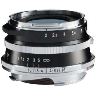 カメラレンズ ULTRON Vintage Line 35mm F2 Aspherical VM【VMマウント(ライカMマウント互換)】 ULTRON-VL-35mm2-ASPH [ライカM /単焦点レンズ]