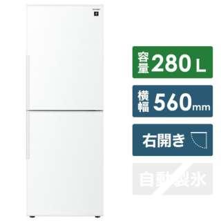 SJ-PD28E-W 冷蔵庫 ホワイト系 [2ドア /右開きタイプ /280L] 《基本設置料金セット》