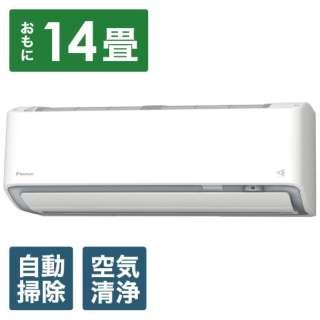 AN40WABKP-W エアコン 2019年 ABKシリーズ ホワイト [おもに14畳用 /200V]