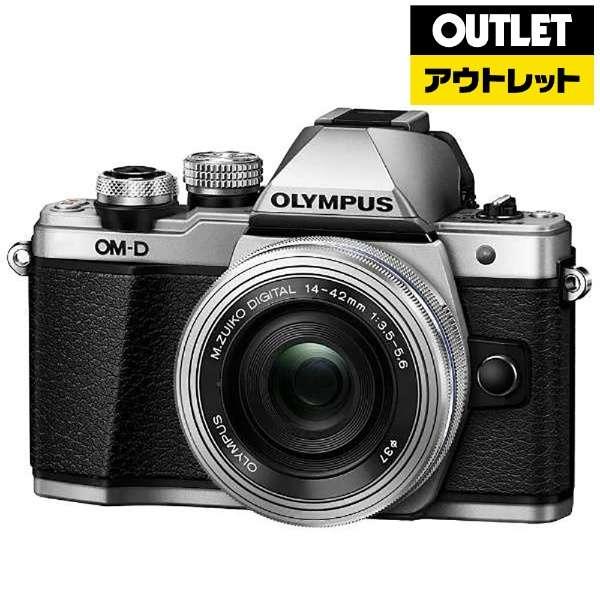 【アウトレット品】 ミラーレス一眼カメラ OM-D E-M10 Mark II [ズームレンズキット] シルバー 【生産完了品】