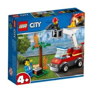 LEGO(レゴ) 60212 シティ バーベキューの火事