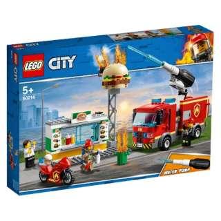 60214 シティ ハンバーガーショップの火事