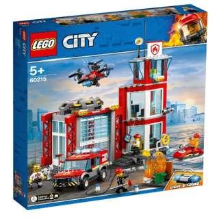 LEGO(レゴ) 60215 シティ 消防署