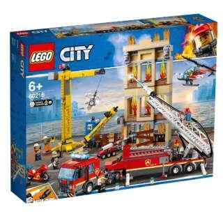 60216 シティ レゴシティの消防隊