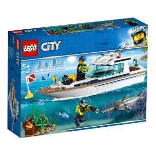 LEGO(レゴ) 60221 シティ ダイビングヨット