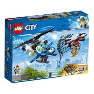 LEGO(レゴ) 60207 シティ ポリスヘリコプターのドローンチェイス