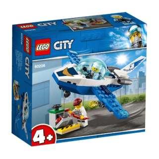 LEGO(レゴ) 60206 シティ ジェットパトロール