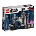LEGO(レゴ) 75229 スター・ウォーズ デス・スターからの脱出