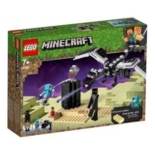 LEGO(レゴ) 21151 マインクラフト 最後の戦い