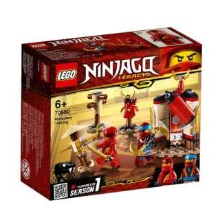 LEGO(レゴ) 70680 ニンジャゴー ニンジャの修行