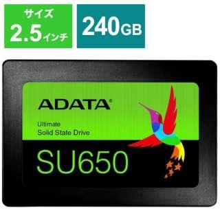 ASU650SS-240GT-R 内蔵SSD Ultimate SU650 [2.5インチ /240GB] 【バルク品】