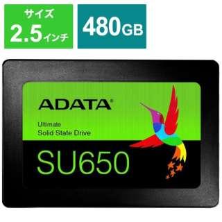 ASU650SS-480GT-R 内蔵SSD Ultimate SU650 [2.5インチ /480GB] 【バルク品】