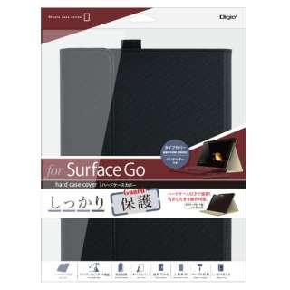 SurfaceGo(2018年)用 ハードケースカバー TBC-SFG1807BK ブラック