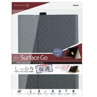 SurfaceGo(2018年)用 ハードケースカバー TBC-SFG1807GY グレー