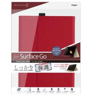 SurfaceGo(2018年)用 ハードケースカバー TBC-SFG1807R レッド