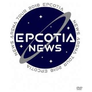 NEWS/ NEWS ARENA TOUR 2018 EPCOTIA 通常盤 【DVD】