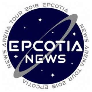 NEWS/ NEWS ARENA TOUR 2018 EPCOTIA 初回盤 【ブルーレイ】
