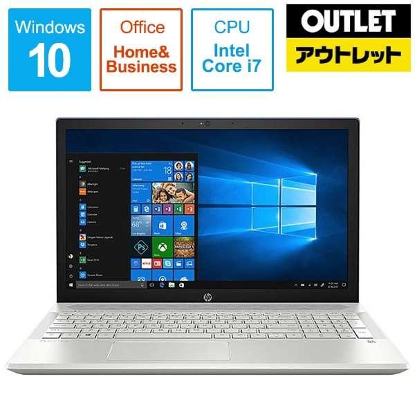 【アウトレット品】 15.6型ノートPC[Win10 HOME・Core i7・SSD 128GB・HDD 1TB・メモリ 8GB・Office付き]  HP Pavilion 15-cu0000 4ME19PAAAAAロイヤルブルー 【数量限定品】