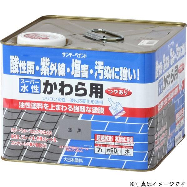 スーパー水性かわら用 黒 7L