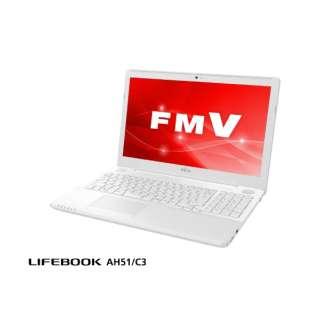 FMVA51C3W ノートパソコン LIFEBOOK AH51/C3 プレミアムホワイト [15.6型 /intel Core i7 /HDD:1TB /メモリ:8GB /2018年12月モデル]