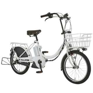 20型 電動アシスト自転車 ASCENT deluxe アセント デラックス(内装3段変速/LG WHITE) 【組立商品につき返品不可】