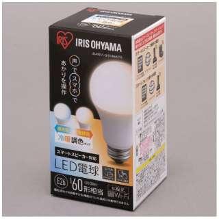 LDA9D/L-G/D-86AITG LED電球 スマートスピーカー対応 ECOHiLUX(エコハイルクス) ホワイト [E26 /1個 /60W相当 /一般電球形 /広配光タイプ]