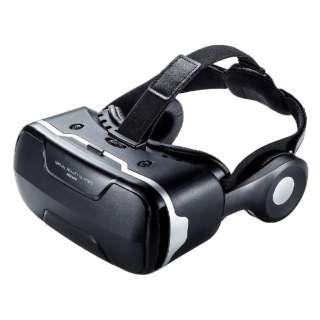 3D VRゴーグル(ヘッドホン付き) MED-VRG3