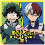 (ラジオCD)/ ラジオCD「僕のヒーローアカデミア ラジオ オールマイトニッポン」 Vol.3 【CD】