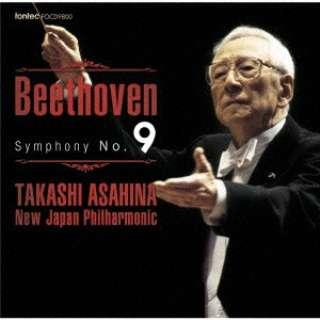朝比奈隆 新日本フィル/ ベートーヴェン 交響曲全集 6 交響曲 第9番 「合唱付き」 【CD】