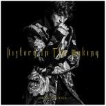 DEAN FUJIOKA/ History In The Making History Edition(初回限定盤A) 【CD】