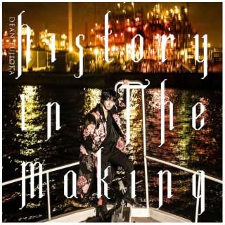 DEAN FUJIOKA/ History In The Making Deluxe Edition(初回限定盤B) 【CD】