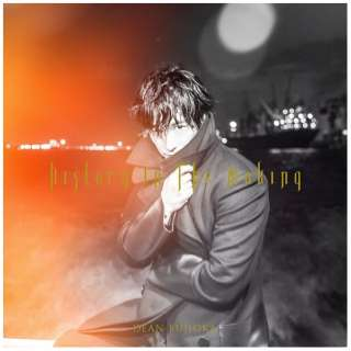 DEAN FUJIOKA/ History In The Making Artist Edition(通常盤) 【CD】