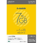 SIM後日【ソフトバンク回線】b-mobile「7GB×6ヶ月SIM申込パッケージ」データ通信専用 BS-IPP-7G6M-P [SMS非対応 /マルチSIM]
