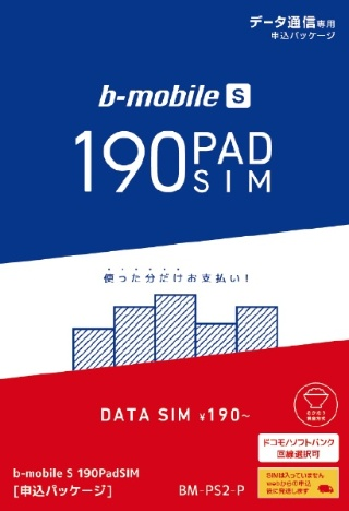 SIM future [we choose among docomo / SoftBank] b-mobile S 190PadSIM application package BM-PS2-P