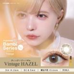 エンジェルカラー バンビシリーズ ヴィンテージヘーゼル(30枚入)[ワンデー/カラコン] [ポイントサービス]