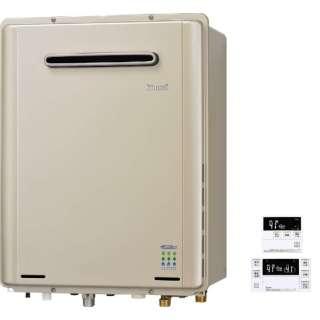 【要事前見積り】ガス給湯器+リモコンセットRUFE2005SAWA LP【プロパンガス】+MBC230VT