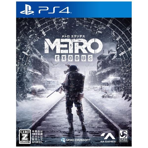 メトロ エクソダス [PS4] 製品画像