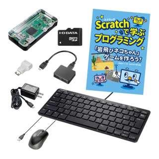 話題のScratchが学べるプログラミングキット(Raspberry Pi Zero版) UD-RPZPKR