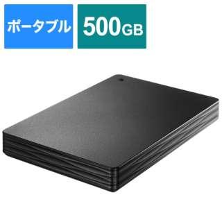 HDPH-UT500KR 外付けHDD ブラック [ポータブル型 /500GB]