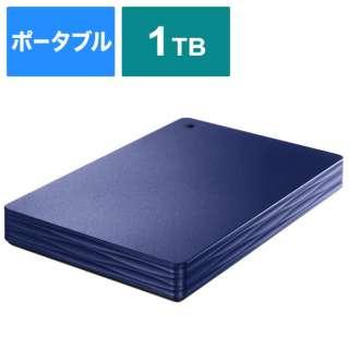 HDPH-UT1NVR 外付けHDD ミレニアム群青 [ポータブル型 /1TB]