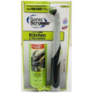 電動お掃除ブラシ ソニックスクラバー キッチン家庭用本体セット NXSK-JP